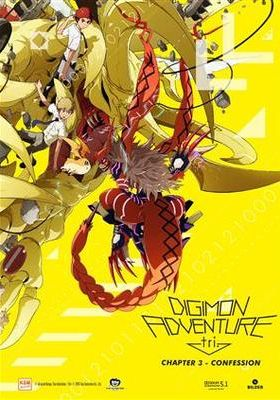 Filmposter 'Digimon Adventure tri. III: Confession'